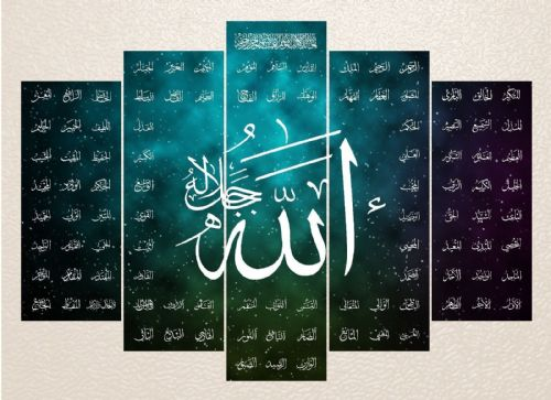 Sapphire Glorious 99 Names of Allah Canvas